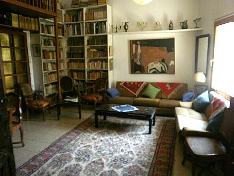 Jerusalem Apartments For Sale